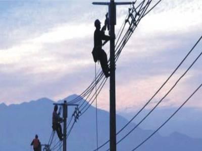 بجلی کے استعمال میں سعودی سب سے آگے