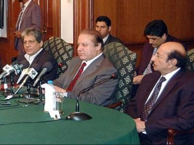 کراچی میں قیام امن کیلئے وزیراعظم نوازشریف کی زیرصدارت اہم اجلاس شروع ہوگیا