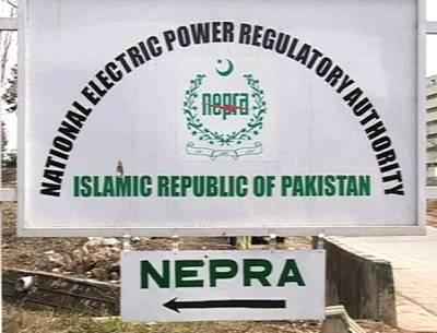 نیپرا نے بجلی کے نرخوں میں 1.88 روپے فی یونٹ کمی کی منظوری دے دی