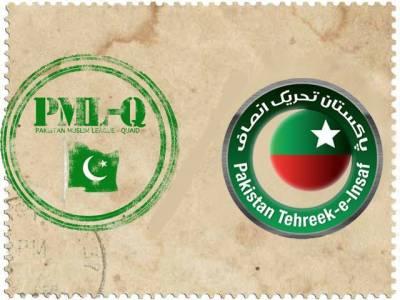 الیکشن کمیشن کے اراکین اخلاقاً مستعفی ہو جائیں: ق لیگ ،تحریک انصاف کی مشترکہ پریس کانفرنس