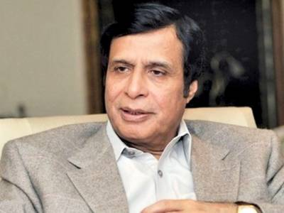 ٰ الیکشن کمیشن کی تشکیل نو ہونی چاہئے:چوہدری پرویز الٰہی