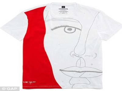 رنگ بدلنے والی ٹی شرٹ