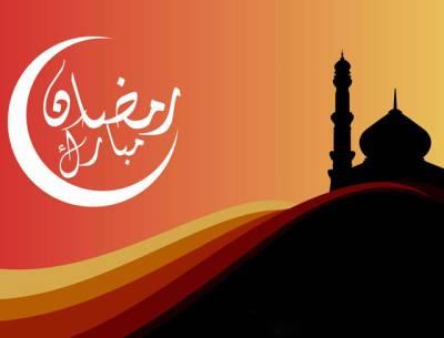 اقتصادی رابطہ کمیٹی نے 2 ارب روپے کے رمضان پیکیج کی منظوری دے دی