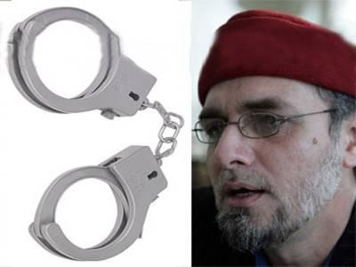 زید حامد کے دوبارہ قابل ضمانت وارنٹ گرفتاری جاری