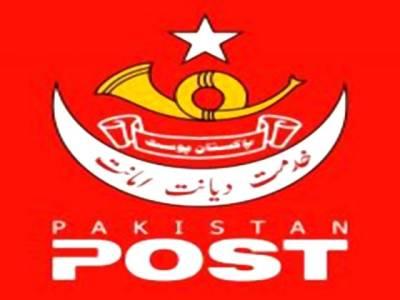 پاکستان پوسٹ کے اعلی حکام فیاضی کا مظاہرہ کرنے لگے