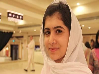 امن کے لیے برداشت ضروری : ملالہ