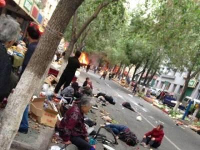 چین : سنکیانگ صوبے میں دھماکے ، 31 افراد ہلاک، 90 زخمی