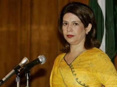 نوازشریف کا دورہ بھارت ابھی طے نہیں کیا گیا:دفتر خارجہ