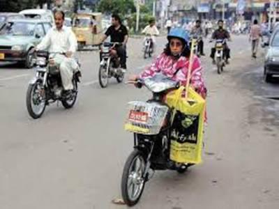 خواتین کیلئے موٹرسائیکل ڈرائیونگ کی کلاسز کا فیصلہ