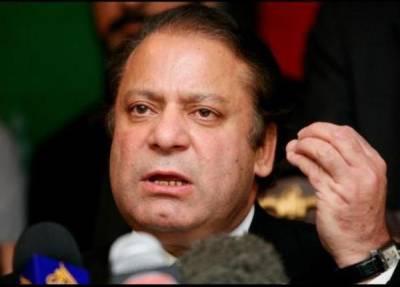 وزیر اعظم رسمی نہیں نتیجہ خیز دورے پر بھارت آسکتے ہیں ، پاکستان نے اپنی تجاویز بجھوادیں