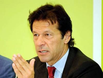 عمران خان کی شمالی وزیرستان میں بمباری کی مذمت