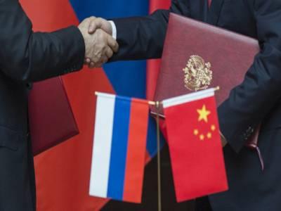 روس اور چین کے درمیان تاریخ کا سب سے بڑا گیس معاہدہ