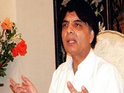پاکستان اور بھارت کے تعلقات دوستانہ لیکن برابری کی سطح پر ہونے چاہئیں:چوہدری نثار