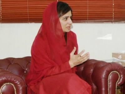 گلوکارہ عینی کی سابق وزیر حنا ربانی کھر سے ملاقات