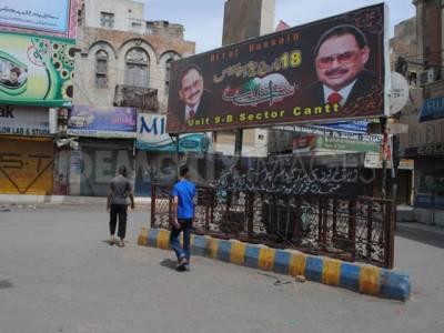کراچی میں معمولات زندگی معطل، تعلیمی ادارے بند،پبلک ٹرانسپورٹ سڑکوں سے غائب