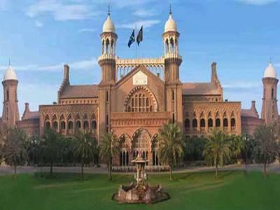 لاہور ہائیکورٹ نے لیسکو کے پروجیکٹ ڈائریکٹر کو بحال کر دیا