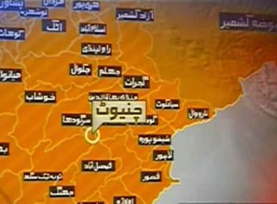 چنیوٹ کی ضلع کچہری میں پسند کی شادی کرنے والی لڑکی قتل