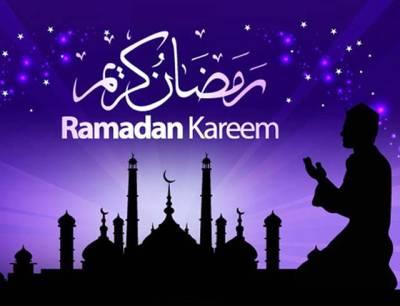 رمضان رحمت ہے، سائنسدان بھی مان گئے