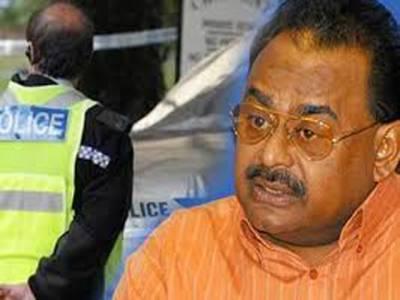 لندن پولیس کی الطاف حسین سے تفتیش جاری،متحدہ کے وفد کو ملاقات کی اجازت نہ مل سکی