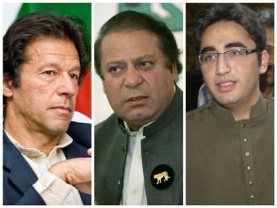 بیرون ملک اثاثہ جات کیس:وزیر اعظم،بلاول،عمران خان سمیت 60 سیاستدانوں کی عدالت طلبی کا اشتہار شائع