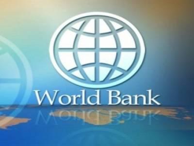 عالمی بینک نے پاکستان کیلئے 70 کروڑ ڈالر قرضہ منظورکر لیا