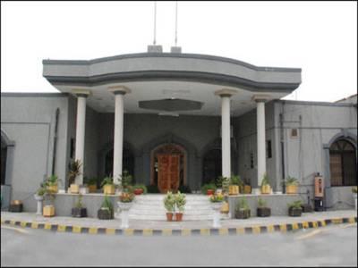 اسلام آباد ہائیکورٹ نے مبشر لقمان کو پروگرام کرنے سے روک دیا