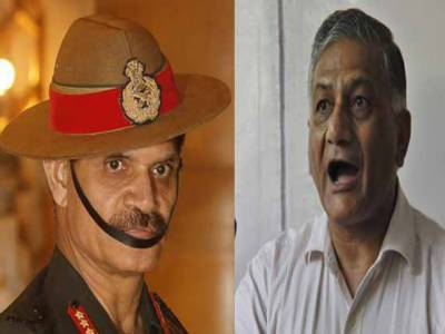 جنرل دلبیر سنگھ قاتلوں اور ڈاکوئوں کے سرپرست ہیں:جنرل وی کے سنگھ