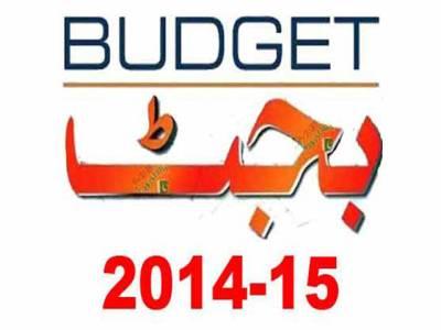 پنجاب اور سندھ کے بجٹ آج پیش ہوں گے