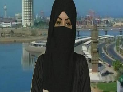 بھائی کی بلیک میلنگ سے تنگ سعودی یتیم خاتون نے عدالت سے رجوع کرلیا