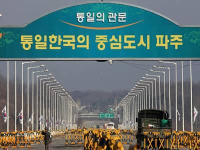 فضائی حدود کا تنازع، جاپان میں چینی سفیر طلب