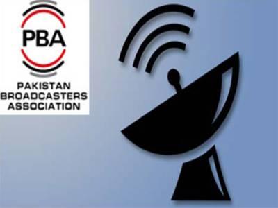 پاکستان براڈ کاسٹرز ایسوسی ایشن نے جیو کی رکنیت معطل کر دی