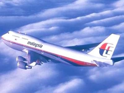 ملائیشین گمشدہ طیارہ: اہم پیشرفت کا دعویٰ