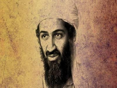 اُسامہ بن لادن آپریشن کا تمام ریکارڈ غائب