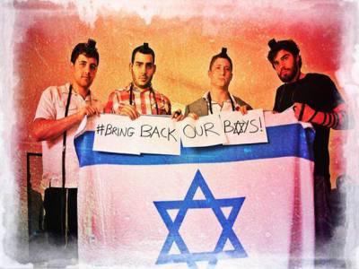 اسرائیل نے انٹرنیٹ کے ذریعے پراپیگنڈہ کا بھرپور نظام تیار کرلیا