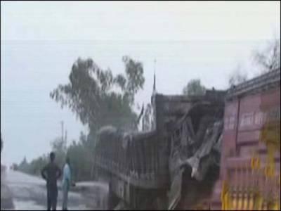 آئل ٹینکر اور ٹرک کی ٹکر،2 ڈرائیور جھلس کر جاں بحق