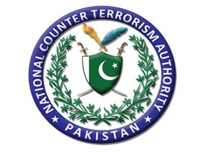 نیشنل کاﺅنٹر ٹیرارزم اتھارٹی کو وزارت داخلہ کے ماتحت کرنے کا نوٹی فکیشن کالعدم قرار