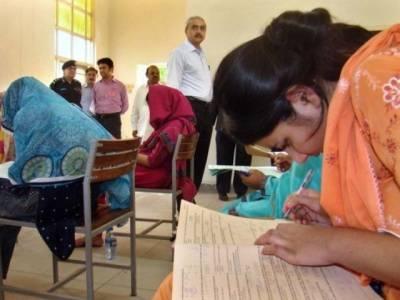 پنجاب: سرکاری تعلیمی اداروں میں کوٹہ سسٹم ختم کرنے کا فیصلہ کر لیا گیا