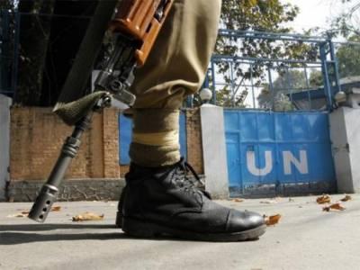بھارت کا کشمیر پر اقوام متحدہ کے فوجی مبصر گروپ کو نئی دہلی دفتر خالی کرنے کا حکم