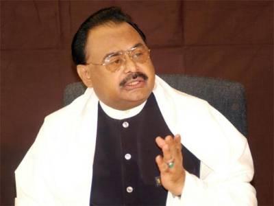 طالبان کراچی کے بڑے حصے پر قابض ہو چکے ہیں ،الطاف حسین
