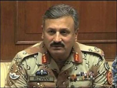 کراچی کی صورتحال پر ڈی رینجرز کی سربراہی میں اجلاس