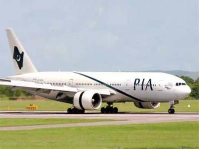 قومی ایئرلائن کے طیارے پر لیزر لائٹ لگنے پر پائلٹ کا لینڈنگ سے انکار، کوئٹہ سے واپس آگیا