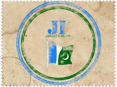 جماعت اسلامی نے تحفظ پاکستان ایکٹ کو سپریم کورٹ میں چیلنج کردیا، کالعدم قرار دینے کی استدعا