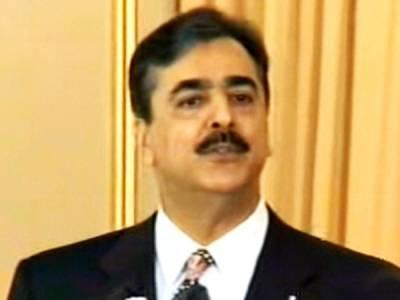پیپلزپارٹی حکومت اسٹیبلشمنٹ نے نہیں چلنے دی: یوسف رضا گیلانی