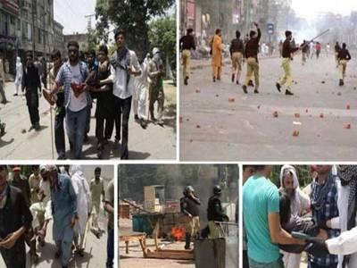 سانحہ ما ڈل ٹاﺅن :عوامی تحریک کے فائرنگ کرنیوالے پانچ کارکنوں کا سراغ لگا لیا گیا