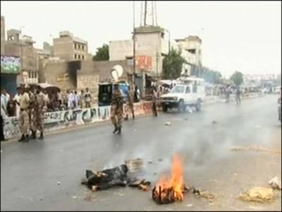 کراچی: سبزی کی دکان پر ملزمان کی فائرنگ،3افراد زخمی