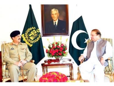 وزیر اعظم نواز شریف سے آرمی چیف جنرل راحیل شریف کی ملاقات ، آپریشن ضرب عضب پر تبادلہ خیال