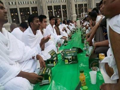 مسجد الحرام میں کھانے پینے کی اشیاءلانے پر پابندی