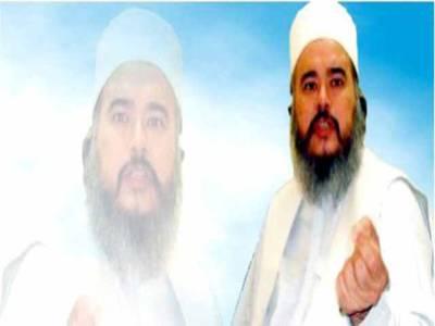 مسجد قاسم خان کمیٹی نے شوال کا چاند دیکھنے کےلئے اجلاس بلا لیا