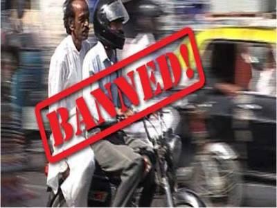 کراچی میں موٹر سائیکل کی ڈبل سواری پر پابندی عائد