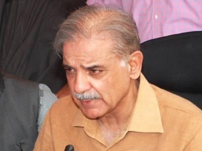 سانحہ ماڈل ٹاﺅن ،وزیراعلیٰ پنجاب نے روزنامہ پاکستان کی خبرکی تصدیق کردی